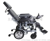 互邦电动轮椅 四轮代步车HBLD1-D型