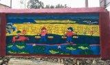 西安大师兄手绘文化墙墙体彩绘
