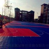 十堰市氣墊懸浮地板籃球場塑膠地板拼裝地板