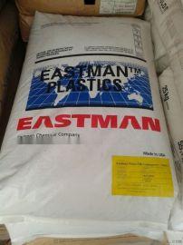 PCTG美国伊斯曼TX1001进口原厂新料奶瓶 水杯 豆浆机 食品级塑料原料