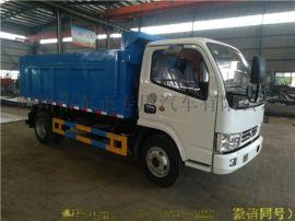 养殖场猪粪便垃圾清运车-罐式4方5立方粪污运输车