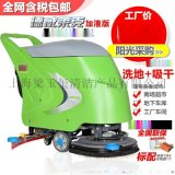 倉庫工廠用小型洗地機