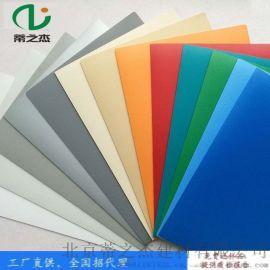 北京同质透心有无方向同质透心弹性PVC塑胶地板