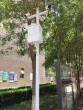 供应东北监控杆,信号灯杆,电子警察杆厂家直销