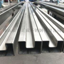 广州不锈钢凹槽管,304不锈钢槽管