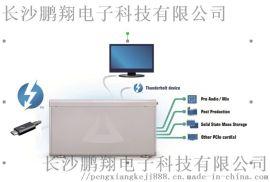 苹果3 槽雷电3接口PCie扩展坞