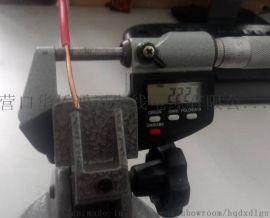 华电牌电线电缆 BV4平电线厂家直销