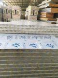 廣州不鏽鋼夾芯板