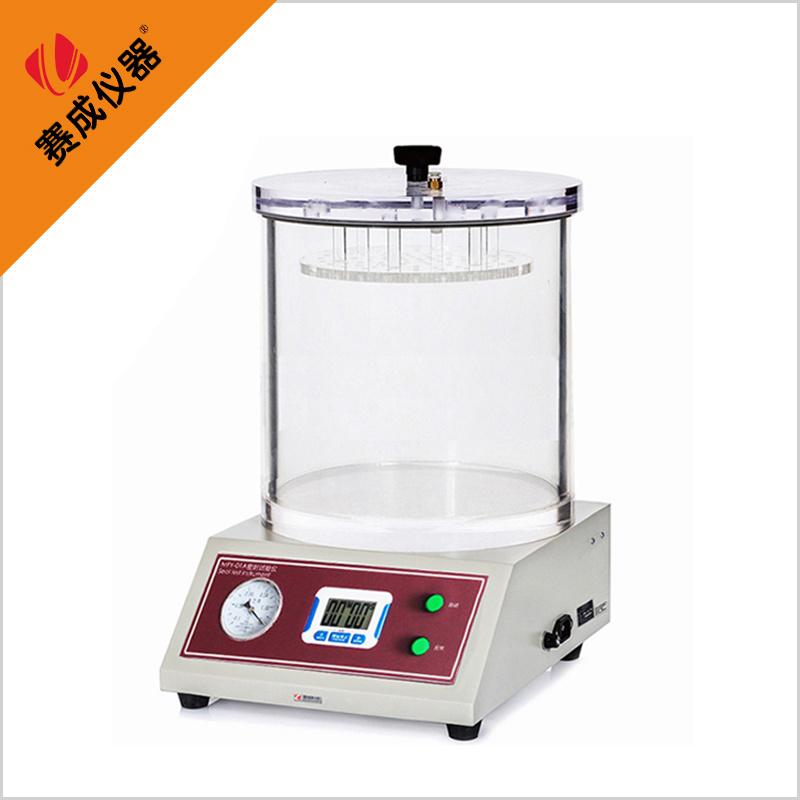 MFY-01A藥品顆粒複合袋密封性檢測儀器