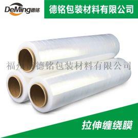 福清PE拉伸缠绕膜 全新料缠绕包装膜 手用多规格