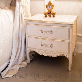 实木家具齐居置家10011欧式公主简约床头柜