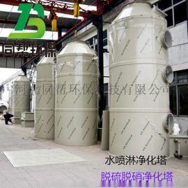 烟尘降温过滤用水喷淋塔废气净化塔