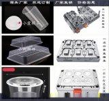 定製500ml薄壁餐盒模具源頭商家