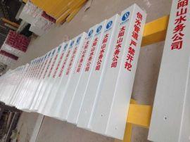 建筑施工标志桩抗冲击 玻璃钢电缆村口标志桩 标志桩