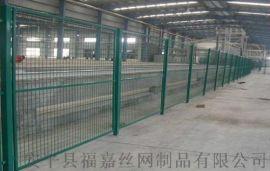 车间隔离网 仓库围栏网 厂区护栏网定做