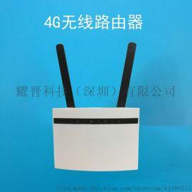 300M无线路由器 4G路由器wifi