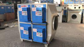 湫鸿QH-DLZ-10000低温等离子废气净化器