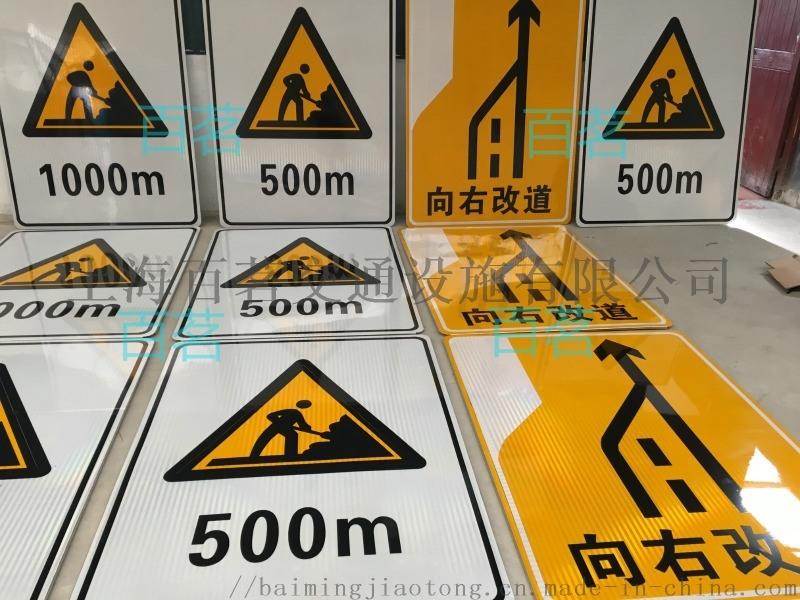 定制苏州高速公路施工反光标志牌