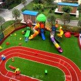 人造草坪模擬草坪假草坪人工草皮地毯塑膠跑道