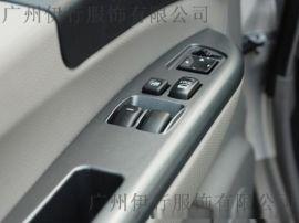 深圳S500 风行菱智换前保险杠多少钱