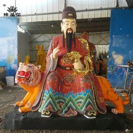 **药王佛像 药王爷和琉璃兽 孙思邈雕塑佛像厂家