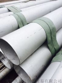 金华310S钢管报价 310S不锈钢管厂家