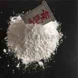 异型材用重钙粉 乳胶漆用重钙粉 净味腻子粉