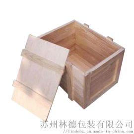 厂家直销苏州木包装箱 免熏蒸可拆卸出口实木木箱