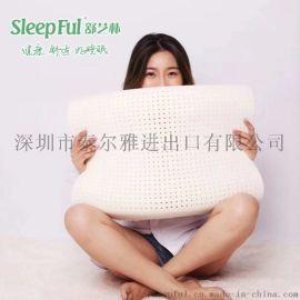 舒艺朴品牌乳胶枕,特拉蕾乳胶枕,舒艺朴乳胶床垫