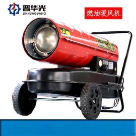 江苏大型工业暖风机电加热设备厂家供应