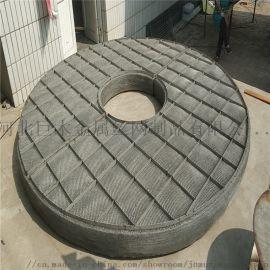 异型丝不锈钢网除沫器 丝网除雾器专业定做厂家