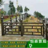 遂川县仿木栏杆护栏销售中心