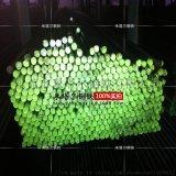 高速工具鋼 W6圓棒高硬度光亮棒出廠硬度規格齊全