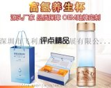 飞利康富氢水杯 日本水素水机