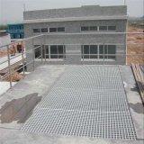 免維護雨水溝格柵 玻璃鋼格柵供應