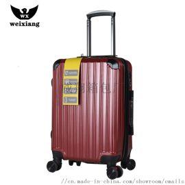 厂家直销pc拉杆箱定制男女行李箱双拉链旅行箱
