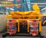 四川成都混凝土噴漿機組/高效率幹噴機組物美價優