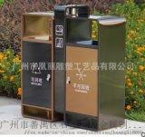 不锈钢户外垃圾桶果皮箱三分类垃圾箱垃圾桶