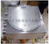 316不锈钢防爆接线箱厂家直销