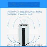 空氣淨化機 空氣淨化消毒器 光催化空氣消毒器