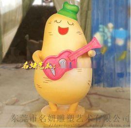 農作物創意卡通玻璃鋼土豆雕塑像呈現賞心悅目曬秋圖