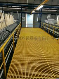 怎么生产玻璃钢格栅才能让化工厂客户放心大胆的使用