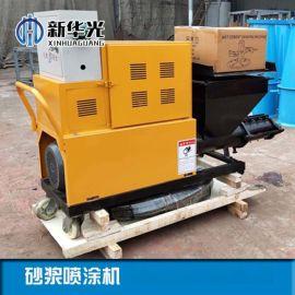 毕节多功能砂浆喷涂机螺杆式砂浆喷涂机