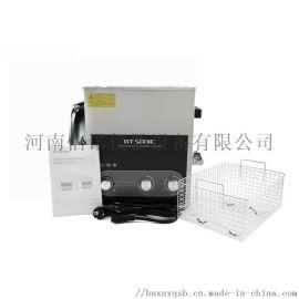 商用超声清洗器,工业标准超声波清洗机