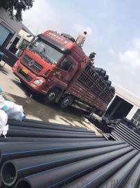 【荣达】重庆pe管材市场 pe管110 黑色pe管
