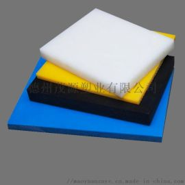 茂源塑业食品级环保聚乙烯板材防辐射高分子聚乙烯板