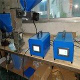 双色色母混合机,计量式色母搅拌机