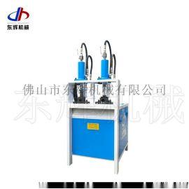 液压不锈钢冲孔机高速打孔器