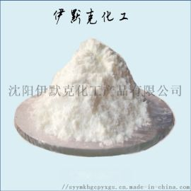 **代乙酰胺 CAS62-55-5