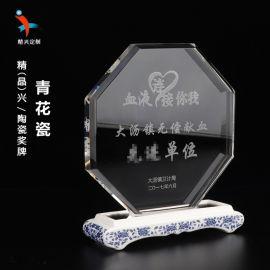 青花瓷水晶奖牌,公益活动纪念,商务活动纪念品